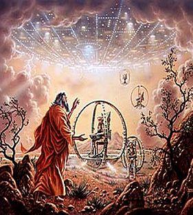 the hi¡… rise, the cube, diesnayeLands   …atheHoop… Ezekiel