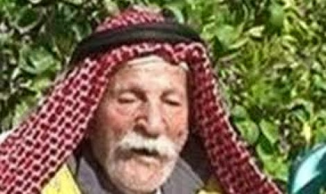 اكبر معمر فلسطيني 9fa054f7e95a86b60675e3ce14aee8a2