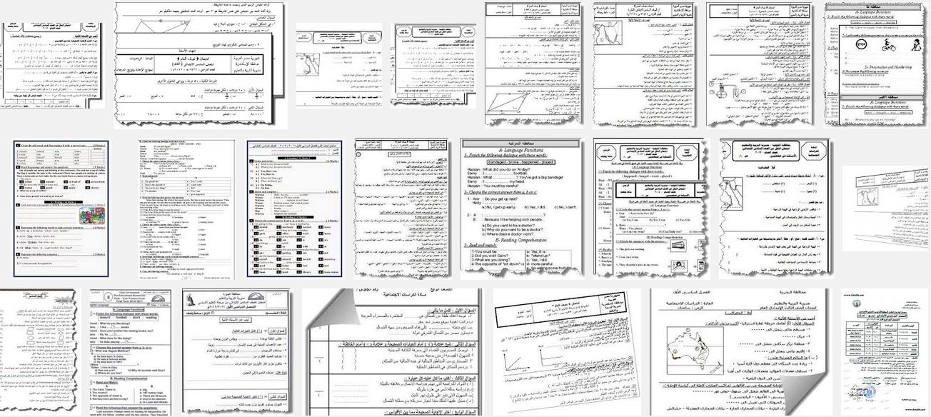 تحميل 485 امتحان بالاجابات من امتحانات السنوات السابقة فى جميع المواد للصف السادس الابتدائى نصف العام  - صفحة 2 589