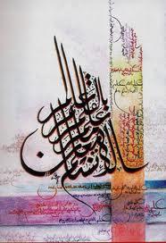 يوم النهوض باللغة العربية  %25D8%25AE%25D8%25B7%25D9%2588%25D8%25B7