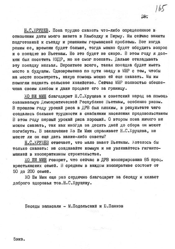 Những sự thật không thể chối bỏ Ccrd-hcm-soviet2