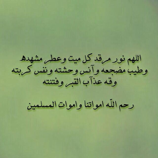 تحميل 100 صور إسلامية ادعية واحاديث وكلمات رائعة  4de3f50823f257797d16d69b775c52e5