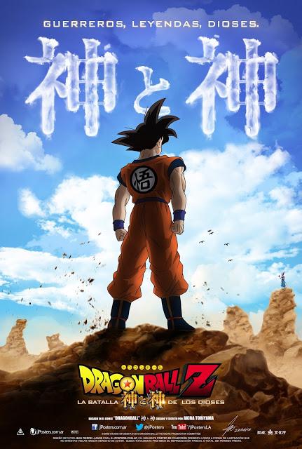 !Dragon Ball Z: Battle of Gods llegara oficialmente a America Latina! - Página 4 Dragon_Ball_Z_2013_Poster_Coleccionable_Latino_JPosters