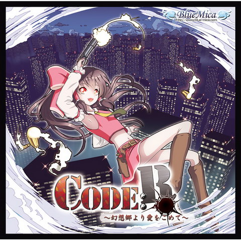 [Fanmade] Code: R ~From Gensokyo With Love~ Code