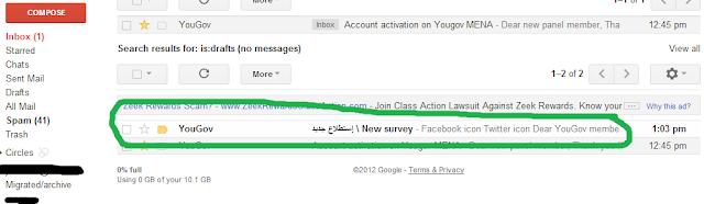 حصريا : شرح التسجيل في موقع yougov وربح 50$ من الإجابة عن الإستطلاعات+ إثبات الدفع 6