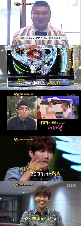 Kwang Hee من ZE: A يشجع عودة Kang Ho Dong الى Star King  2012103121072608015_1