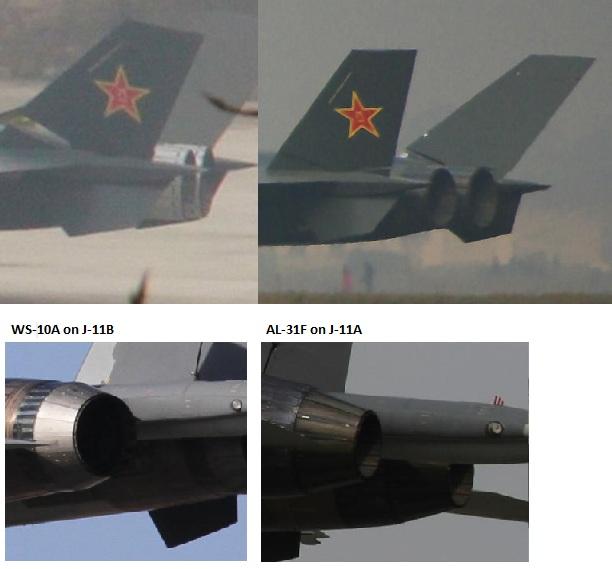 المقاتلة الصينية J-20 Mighty Dragon المولود غير الشرعي J-20%2B6.1.11%2B-%2Bexaust%2Bcomparison2