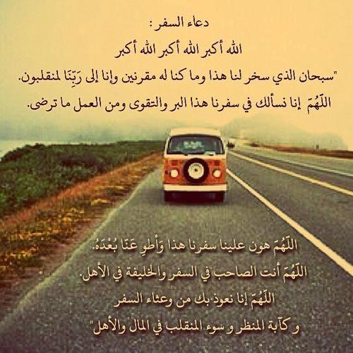 تحميل 100 صور إسلامية ادعية واحاديث وكلمات رائعة  4d9bd829c87e9dfe8c6ac09cfc213536