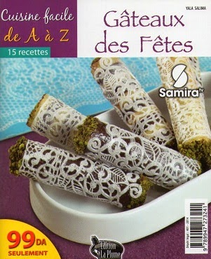 كتاب الطّبخ السّهل خاص بحلويات الأفراح للسّيدة يعلى سليمة Img370