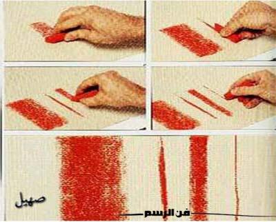 تقديم مبسط لالوان الباستيل و أدواته..طريقة ونصائح الرسم بالباستيل ..♡♡~ %25D9%25841