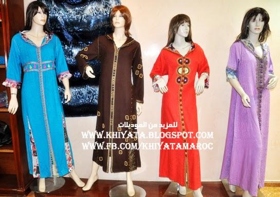 جلابة مغربية 2014-2015 Modhila-15-07-12-14