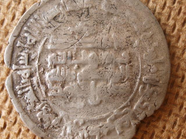 Dirham Samaní de Nasr b. Ahmad de Samarqanda y del año 328H. 4