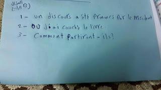 ورقة اسئلة + اجابة امتحان الفرنساوي ثانوية عامة 2015 المسرب على الانترنت 20998_669259033204511_640570323340582905_n