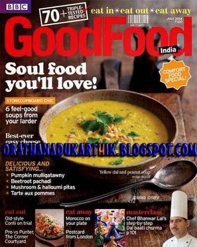 1-7-2014-BBC Good Food India இதழை இலவசமாக டவுன்லோட் செய்ய.  1405094913_bbc-good-food-india-2014-y__1405433279_2.51.96.77