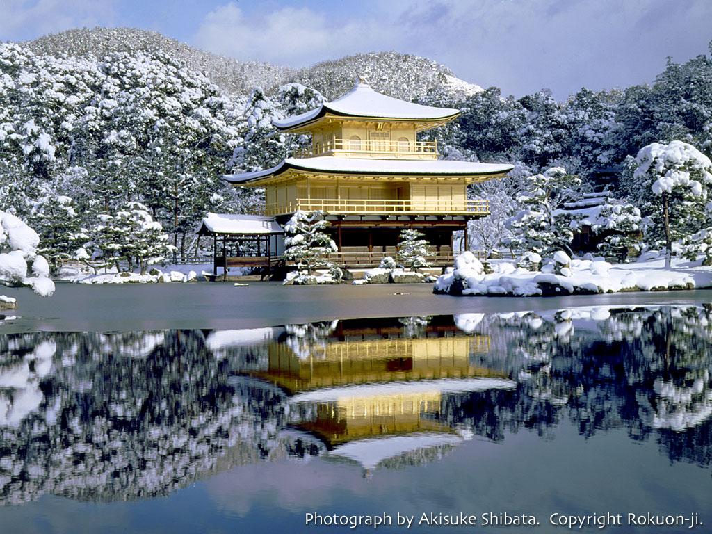LE PAVILLON D'OR Kinkaku-ji_golden_pavilion_in_winter
