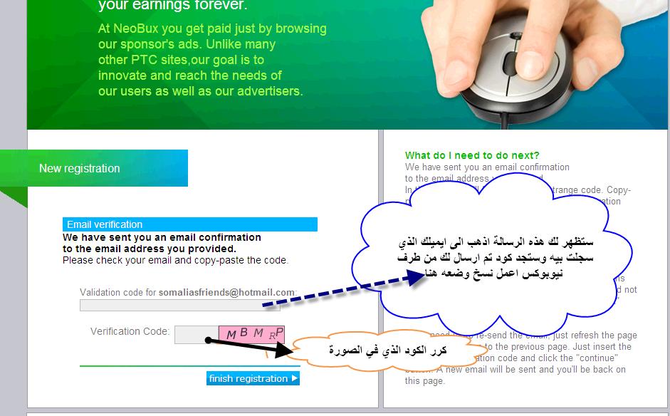 طريقة لربح المال من الانترنت _مجربة ومضمونة 100/100_ 3