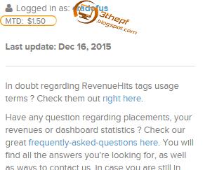 شرح موقع revenuehits أفضل بديل لأدسنس Revehits