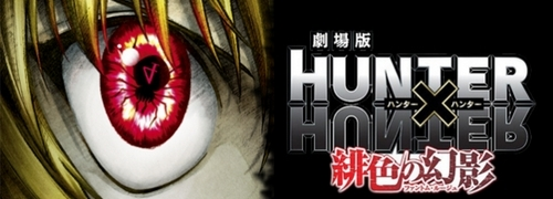 Noticias Hunter-x-Hunter-Phantom-Rouge2