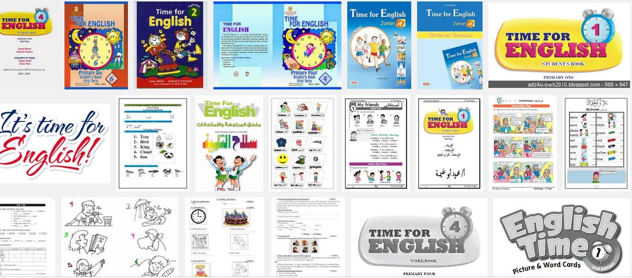 Time For English: تجميع اقوي مذكرات الصفوف الابتدائية من الاول الى السادس الابتدائي ترم1_2016 على رابط واحد Modars1-com-0168