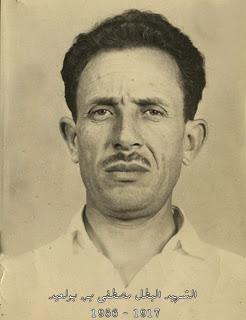 حياة البطل الشهيد مصطفى بن بولعيد Mostefa.Benboula%C3%AFd