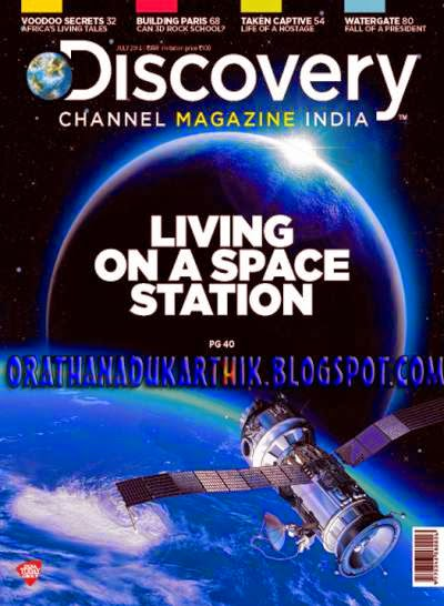 July 2014-Discovery Channel Magazine India PDF இலவசமாக(MEDIAFIRE LINK)  1405757850_DISCO__1406566644_2.51.101.97