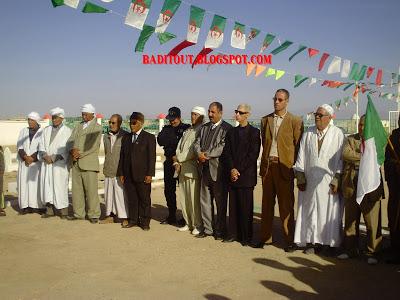 الاحتفال بيوم عيد النصر19/مارس بزريبة الوادي PICT0092