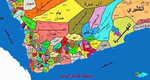 ثورة اليمن 1962 Images