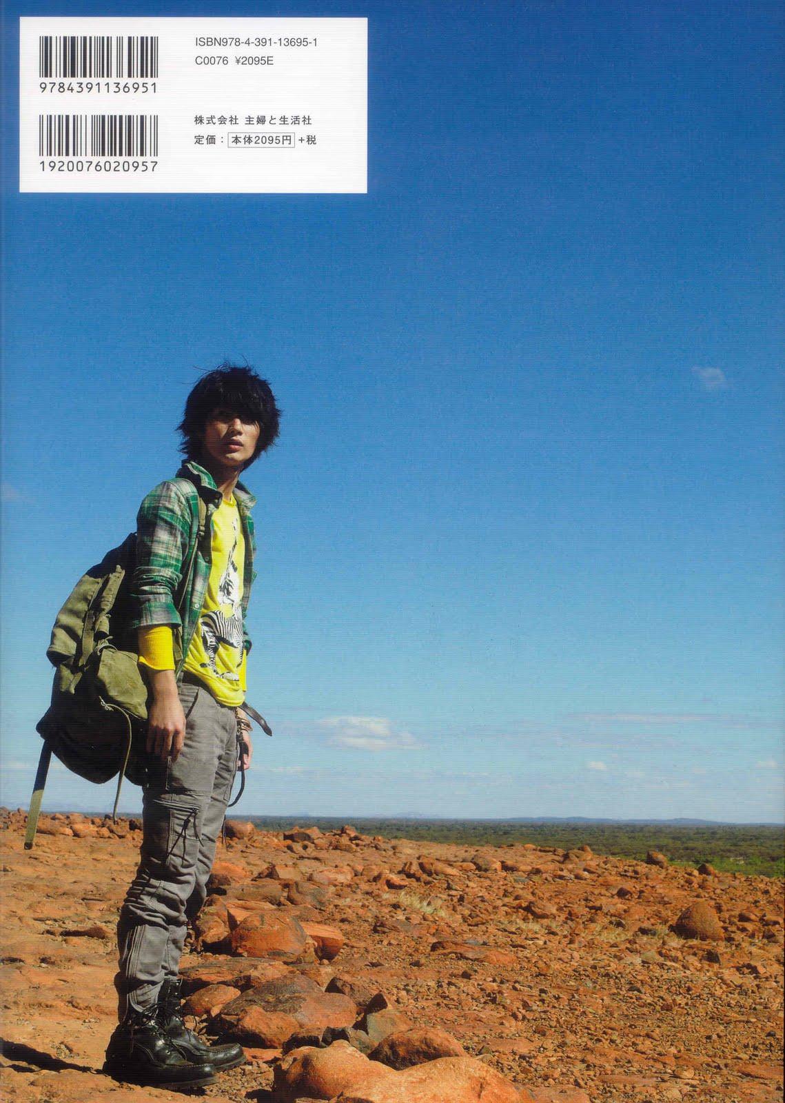 Miura Haruma MH-L-backcover