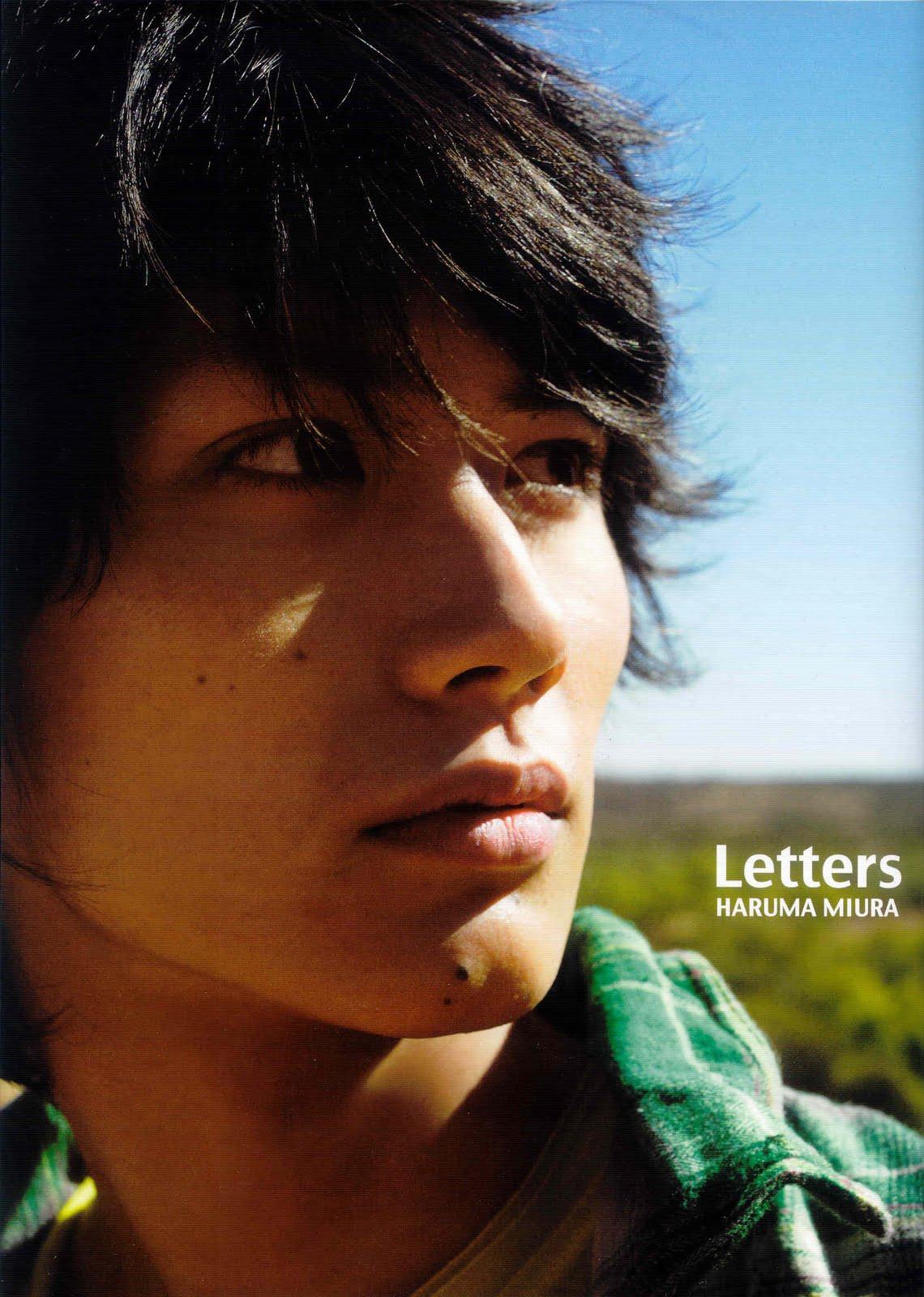 Miura Haruma MH-L-frontcover