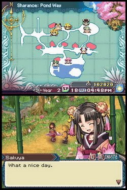 [Lounge] Share DS ROMS - Page 5 961300_20100616_screen012