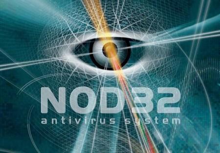 Eset Nod 32 Antivirus 6 + License valid untill 2014 130798