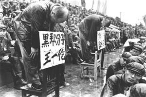 As faláceas mais usadas pelos ateus - Página 10 China09