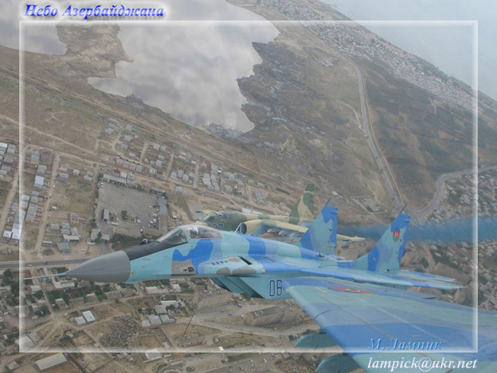 Armée Azeri / Azerbaijani Armed Forces / Azərbaycan Silahlı Qüvvələri - Page 2 AZERBAIYAN%2BAIRE%2B6