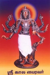 காலபைரவர்-வரலாறு.. Vairavar