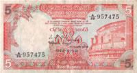 காசு,பணம்,துட்டு, money money.... A_016