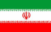O mundo seria melhor sem a CIA? Ira-bandeira