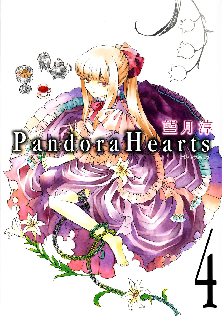 Pandora Hearts Sample4969d58dbf400d0b9