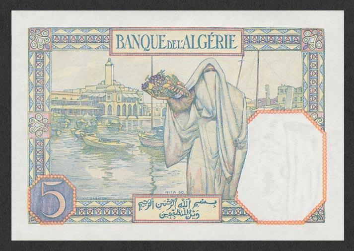 عملة الجزائر من الاستعمار الى يومنا هدا 220828584