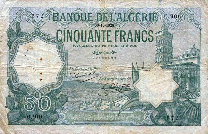 عملة الجزائر من الاستعمار الى يومنا هدا 223767329