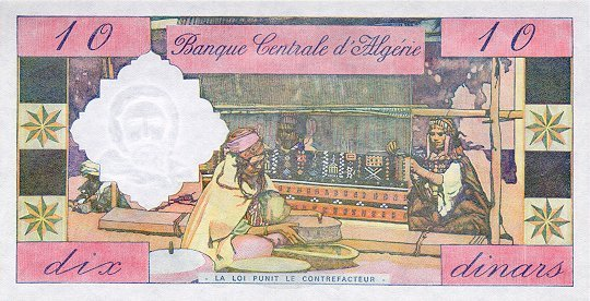 عملة الجزائر من الاستعمار الى يومنا هدا 414048716