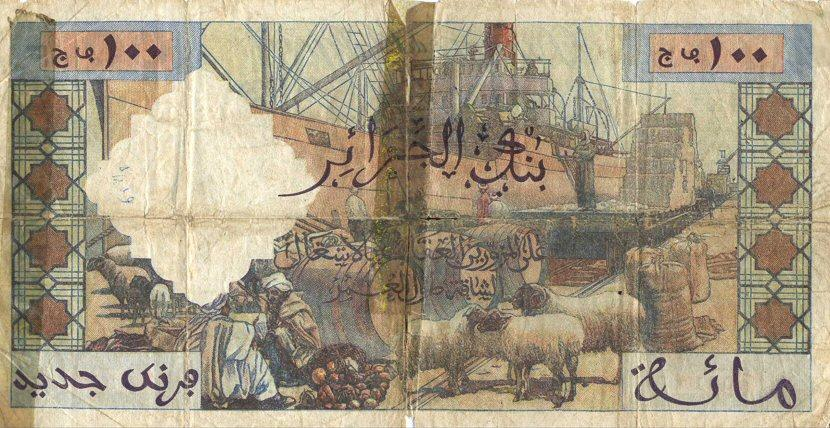 عملة الجزائر من الاستعمار الى يومنا هدا 549905052