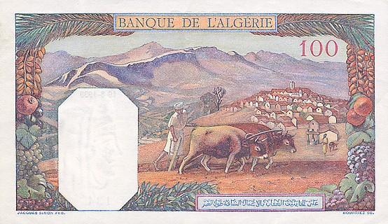عملة الجزائر من الاستعمار الى يومنا هدا 990881754