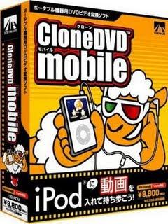CloneDVD Mobile 1.6.1.2 Clonedvdmobilebybaixedetudo.net