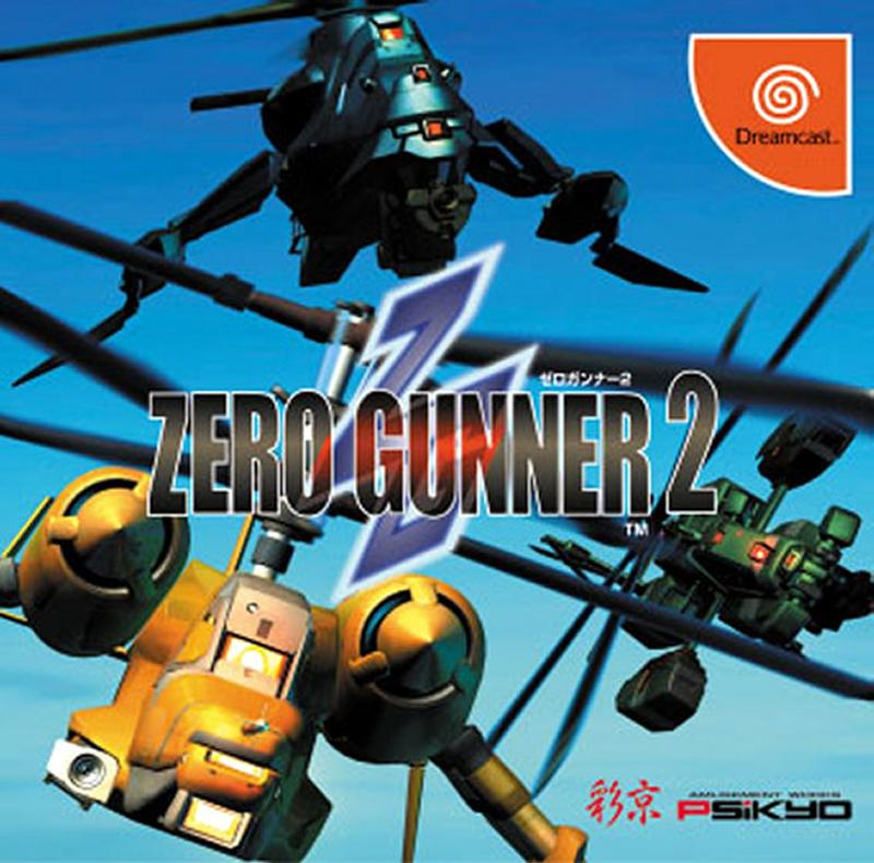 "Les ""Must Have"" Dreamcast Zero%2Bgunner%2B2"