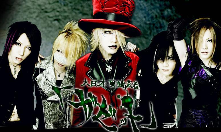 Tetsu, baixista de rock japonês Gazette1495io