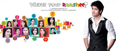 What's Your Raashee? (2009) Whats-your-raashee15_resize