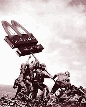 China, ¿estado socialista? ¿capitalista? ¿imperialista? - Página 3 ImperialismoMacdonals