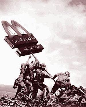 Actualidad de el imperialismo, fase superior del capitalismo ImperialismoMacdonals