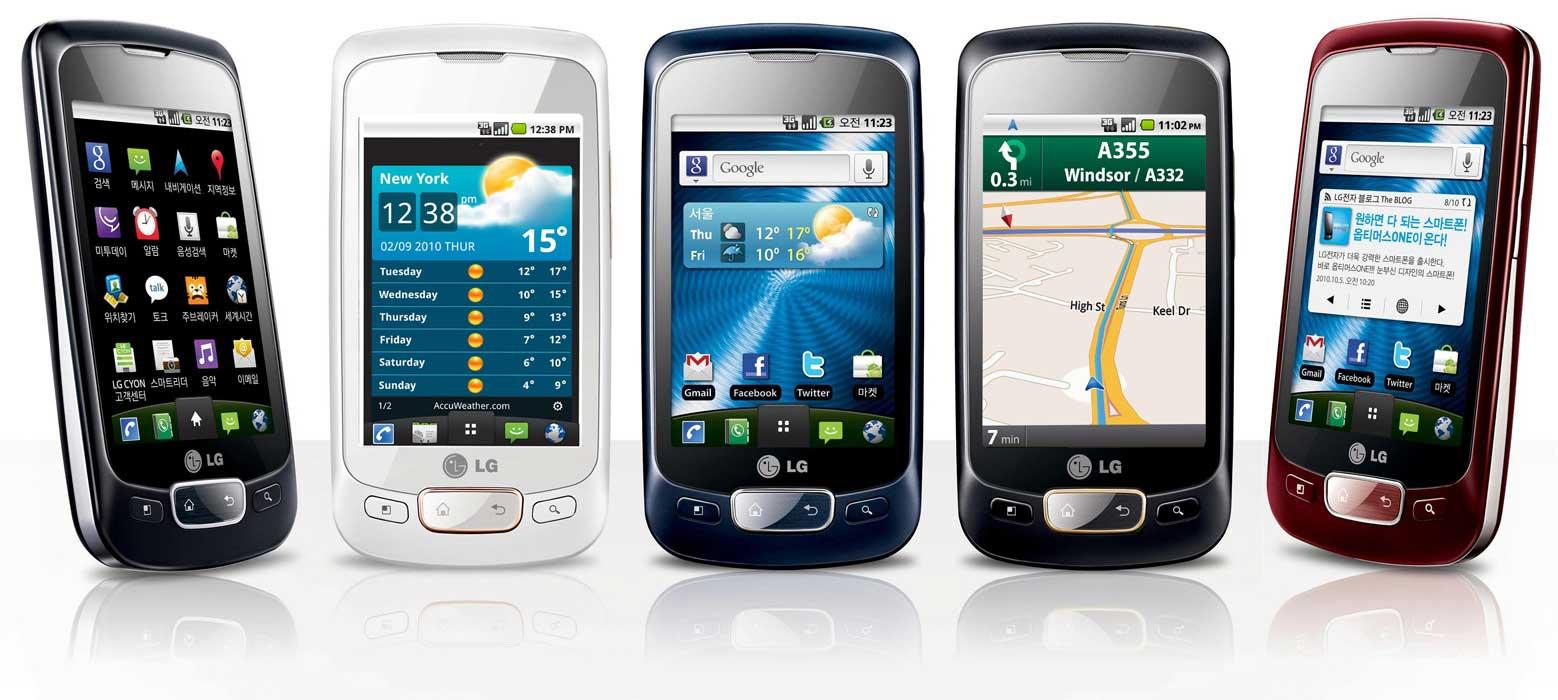 LG P500 HARD RESET SOLUTION HERE Web_lg_optimus_one
