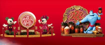 [Hong Kong Disneyland] The Year of the Rabbit 20110114_04